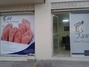 J&F Salud Podologica